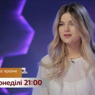 Другий шанс Віолетти Литвиненко – дивіться Голос країни на 1+1