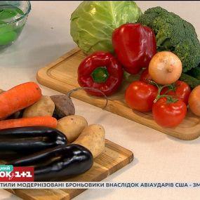 Гліб Репіч розказав, які овочі краще їсти після термічної обробки, а які - сирими