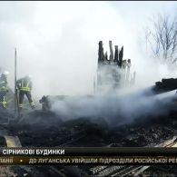 На Київщині згоріли два багатоквартирні будинки