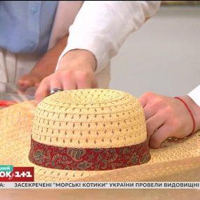 Як зробити стильний капелюх своїми руками – Дорого за недорого