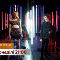 Двобій Зіанджи та Олексія Баклана - дивіться Голос країни на 1+1