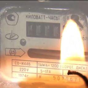 Як працює Роттердам+ або звідки ціни на електроенергію