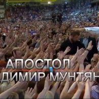 Владимир Мунтян хочет стать мэром - эксперимент Грошей