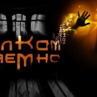 Совершенно секретно 31 выпуск. Ядерное наследство Украины