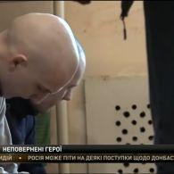 Чому двох українських військових досі тримають у полоні