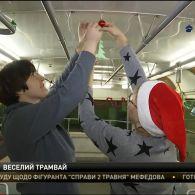 Святковий трамвай курсував столичним Подолом