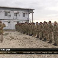 У Косово на бойове чергування заступили чотири десятки українців