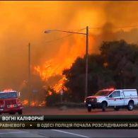 Південна Каліфорнія продовжує страждати від жахливих пожеж.