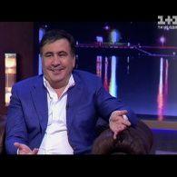 Михаил Саакашвили прошел тест на знание украинских традиций