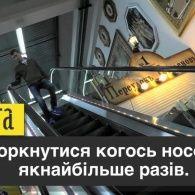 #ОКТЕТ 1 сезон 3 випуск