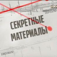 Як президенти України оновили свої рідні місця - Секретні матеріали
