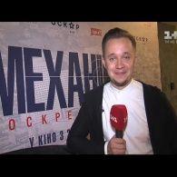 Звезды Youtube vs звезды украинского шоу-бизнеса