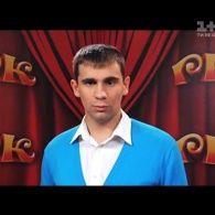 Игорь Пиминов из Ростова-на-Дону выиграл 50 000 грн. Рассмеши комика 10 сезон 2 выпуск