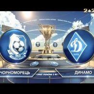Чорноморець - Динамо - 1:1. Відео матчу