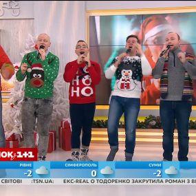 Вокальний гурт ManSound заспівав новорічні хіти у студії Сніданку