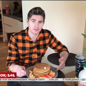 Ексклюзивно для Сніданку з 1+1: Володимир Остапчук показав, як готує панкейки