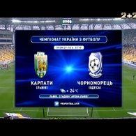 Матч ЧУ 2016/2017 - Карпати - Чорноморець - 0:0.