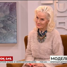 Секрети краси від найстаршої моделі України - Галини Герасимової