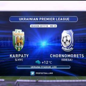 Матч ЧУ 2017/2018 - Карпати - Чорноморець - 3:1.