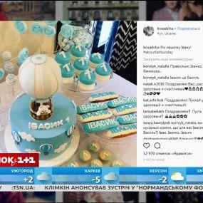 Катерина Осадча та Юрій Горбунов відсвяткували день народження сина