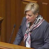 Глава Национального банка Украины ведет пророссийскую политику