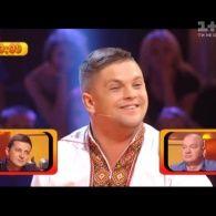 Ребята из Тернополя пришли на шоу подзаработать денег. Рассмеши комика 10 сезон. 5 выпуск