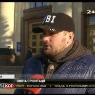 У Харкові патріотичне виховання молоді довірили затятому сепаратисту - антимайданівцю