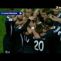 Чорноморець - Шахтар - 1:1. Відео голу Калитвинцева
