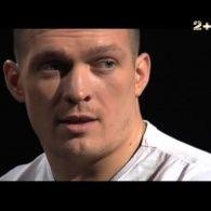 Королі рингу 2 випуск. Олександр Усик