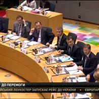 Лідери країн ЄС погодилися продовжити економічний тиск на Москву