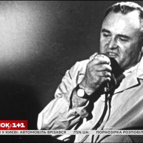 111 років тому народився батько космонавтики Сергій Корольов