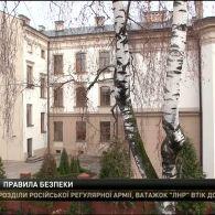 У Франківську завалився корпус католицької школи, одна людина загинула