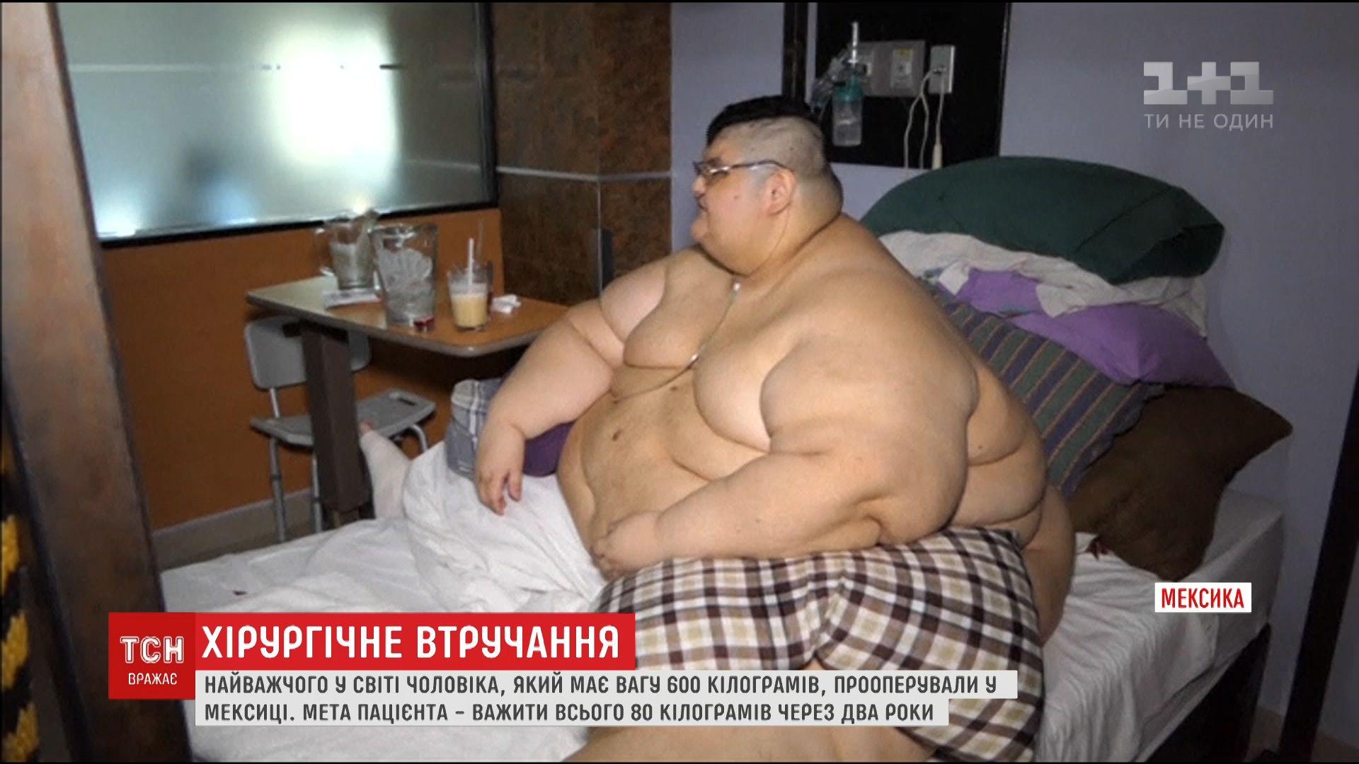 Худой парень ебет толстую жопу, Толстый мужик ебёт девчонку (видео) 21 фотография