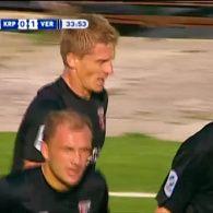 Карпати - Верес - 0:1. Відео голу Борзенка