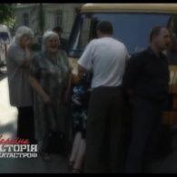 Кроваве небо. Україна. Історія катастроф 7 серія