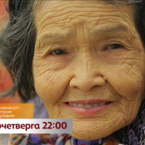 Дмитро Комаров у пошуках еліксиру довголіття – дивіться Світ навиворіт на 1+1