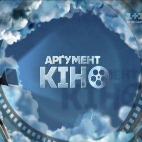 Перед заходом сонця - Арґумент-кіно. 9 сезон 41 випуск