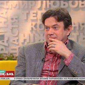 Остап Ступка розказав про творчі та родинні події