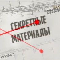Доля Сухолуччя: що чекає на мисливські угіддя Януковича - Секретні матеріали