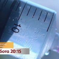 Как звезд подсаживают на иглу красоты – смотрите Украинские сенсации на 1+1