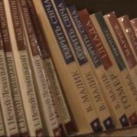 В Украину незаконно привозят российские книги
