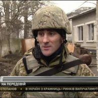 Мар'їнка залишається найгарячішою точкою Донбасу