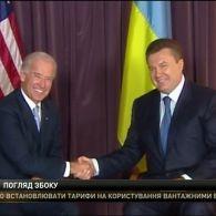 Американській віце-президент примусив Януковича пакувати валізи