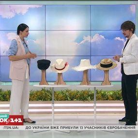 Модні жіночі капелюхи на літо 2017 - розбираємося в трендах разом з Русланом Багінським