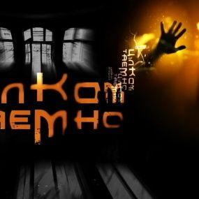 Цілком таємно 10 випуск. Донбас. Підземна загроза