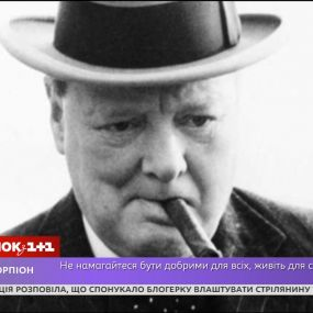 Власть как наркотик - звездная история Уинстона Черчилля