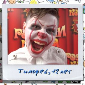 Тимофій з Мінська. Розсміши коміка. Діти. 3 сезон. 8 випуск Тимофію 12 років, він займається у театрі та ходить у гурток стендапу, то ж на шоу Тимофій приїхав вже з перевіреними жартами.
