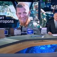 """Золото Моторолы: сколько успел украсть во время войны символ """"ДНР"""""""