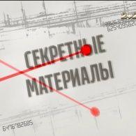 Куди йдуть гроші, виділені на автопарк Верховної Ради - Секретні матеріали