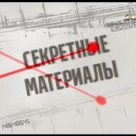 Як рієлтори-аферисти здають чужі квартири без документів - Секретні матеріали